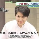 秋篠宮さま52歳 陛下退位で皇嗣「試行錯誤していく」