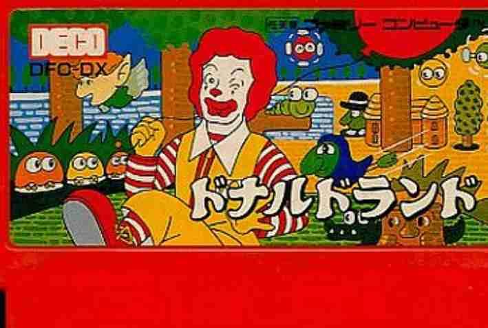 """マクドナルドに""""ドナルド危機一髪""""などのオリジナルおもちゃ付きハッピーセット"""