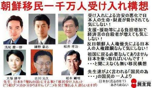 日本商工会議所、人手不足で外国人受け入れ拡大要求 「人手不足じゃなくて低賃金の労働者不足」と批判相次ぐ