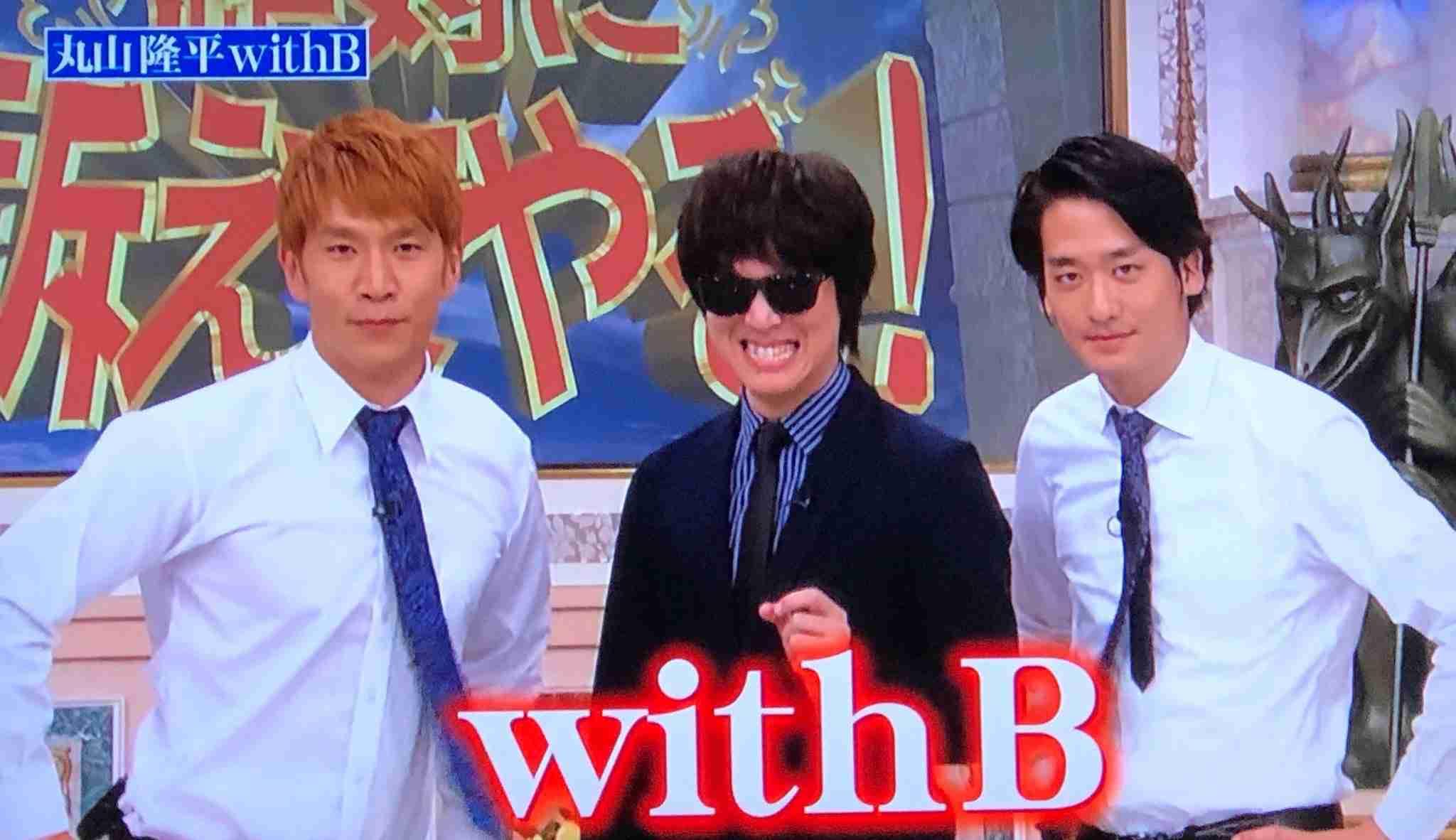 いろんな◯◯ withB が見たい!