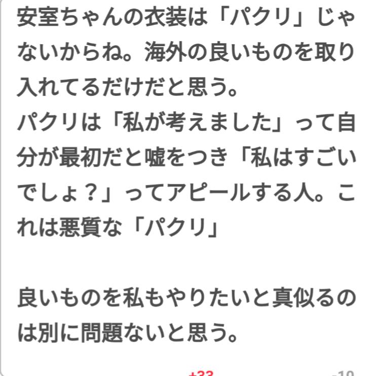 西野カナが出しそうな曲のタイトル、書きそうな歌詞を書くトピ Part4