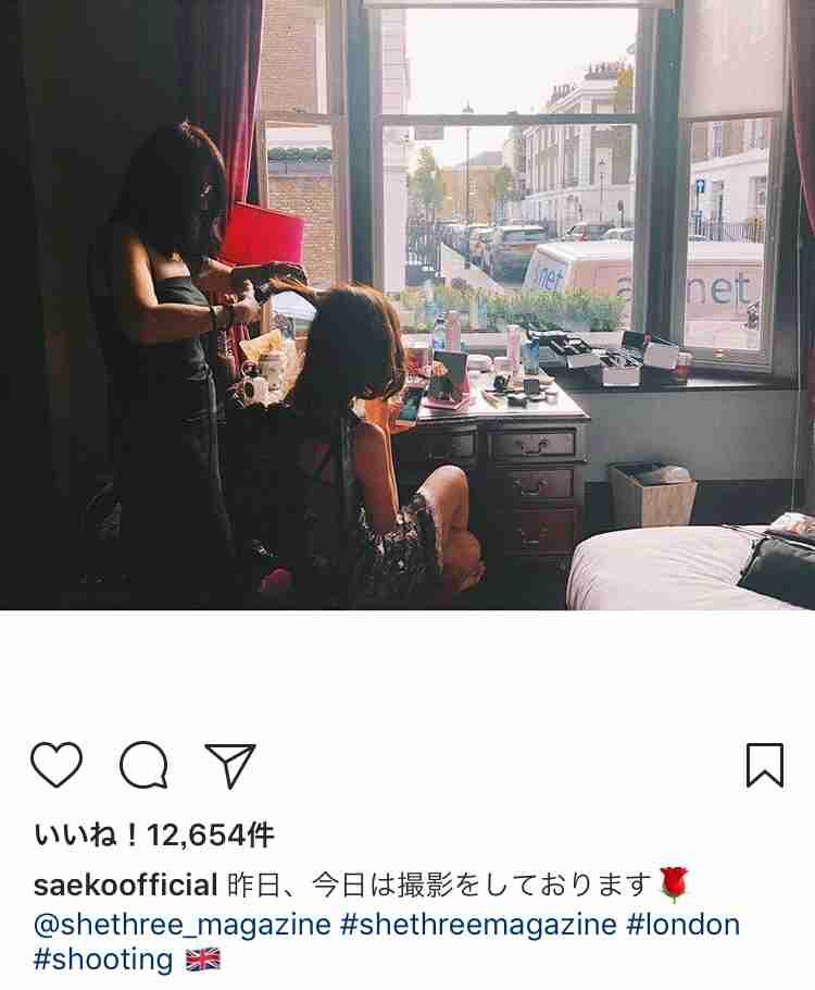 紗栄子、「大きくなったわぁマイメン」と息子写真投稿で「子育てアピール?」の声も