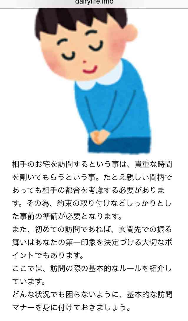 我慢の限界(ToT)孫フィーバー(ToT)