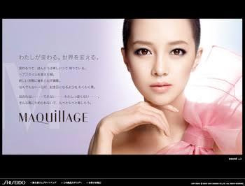 懐かしい化粧品のイメージモデル