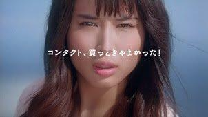 広瀬アリスちゃん好きな人!