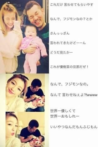 『好きなママタレント』小倉優子が初の首位を獲得