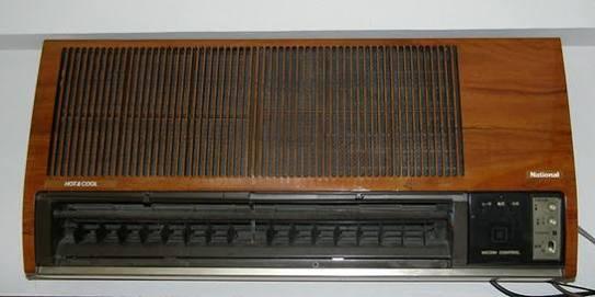家の最古参の家電は何年生ですか?