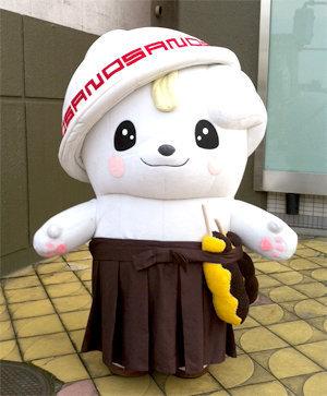 ゆるキャラ日本一は千葉・成田市の「うなりくん」中間発表首位から逃げ切りV