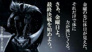 【実況・感想】金曜プレミアム 映っちゃった映像GP