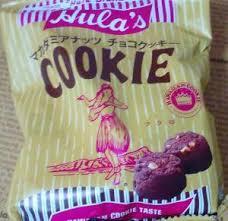 スーパー・コンビニで買える1番好きなクッキー