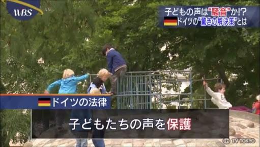 怖い!子供が公園で遊んでいた時に近隣の人にされた最悪行動3選