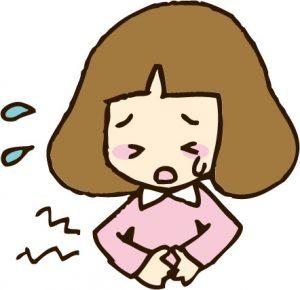 生理前後の胃腸の諸症状