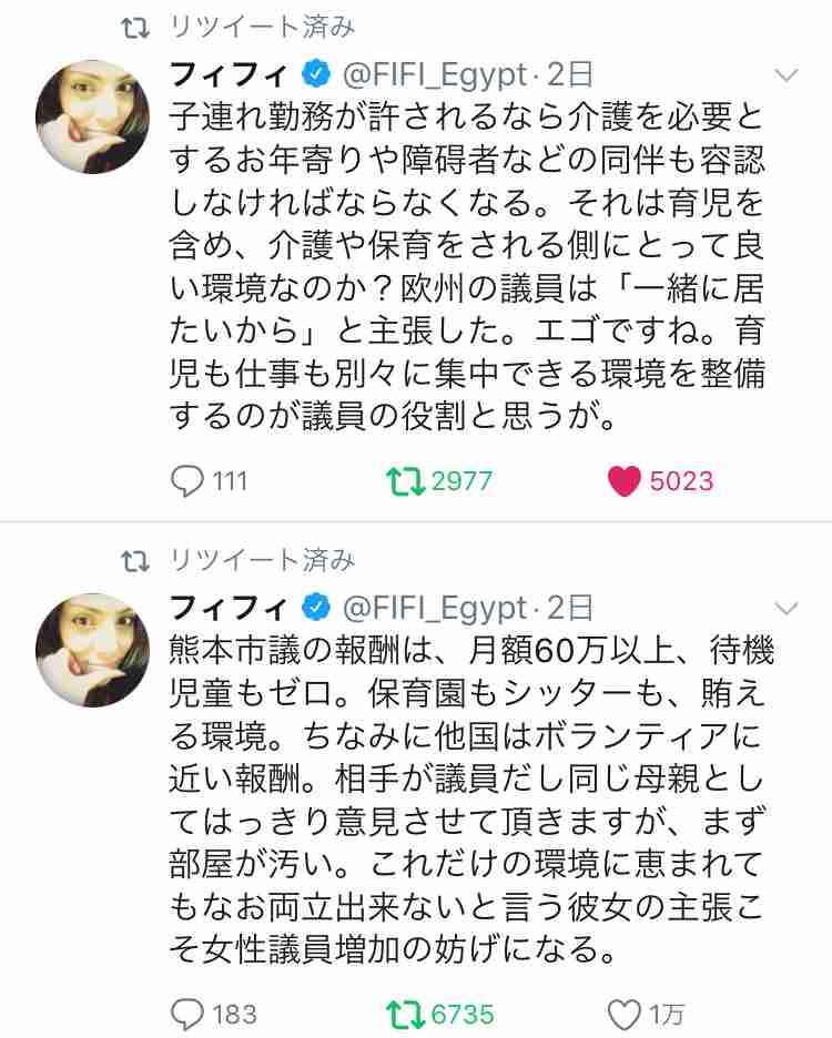 子連れ熊本市議を厳重注意 議事遅れに責任、本人謝罪