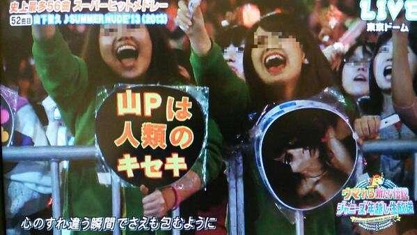 嵐・櫻井翔『ベストアーティスト 2017』総合司会に決定  水卜麻美アナはPerfumeとコラボ