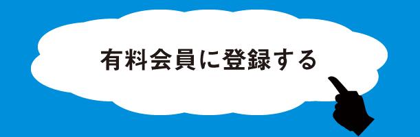【119番の日】救急車の有料化に賛成?反対?
