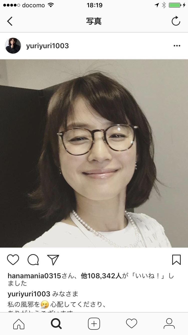 """「美少女すぎます」石田ゆり子の""""二十歳くらい""""のショットが話題……変わらぬ美しさに称賛の声も"""