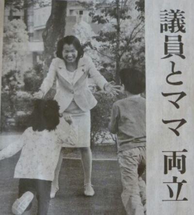 高嶋ちさ子、息子たちから「ママのような人と結婚する」にも複雑…