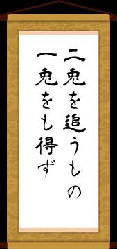 本田望結、女優とフィギュア「やめる時は両方やめる」と決意