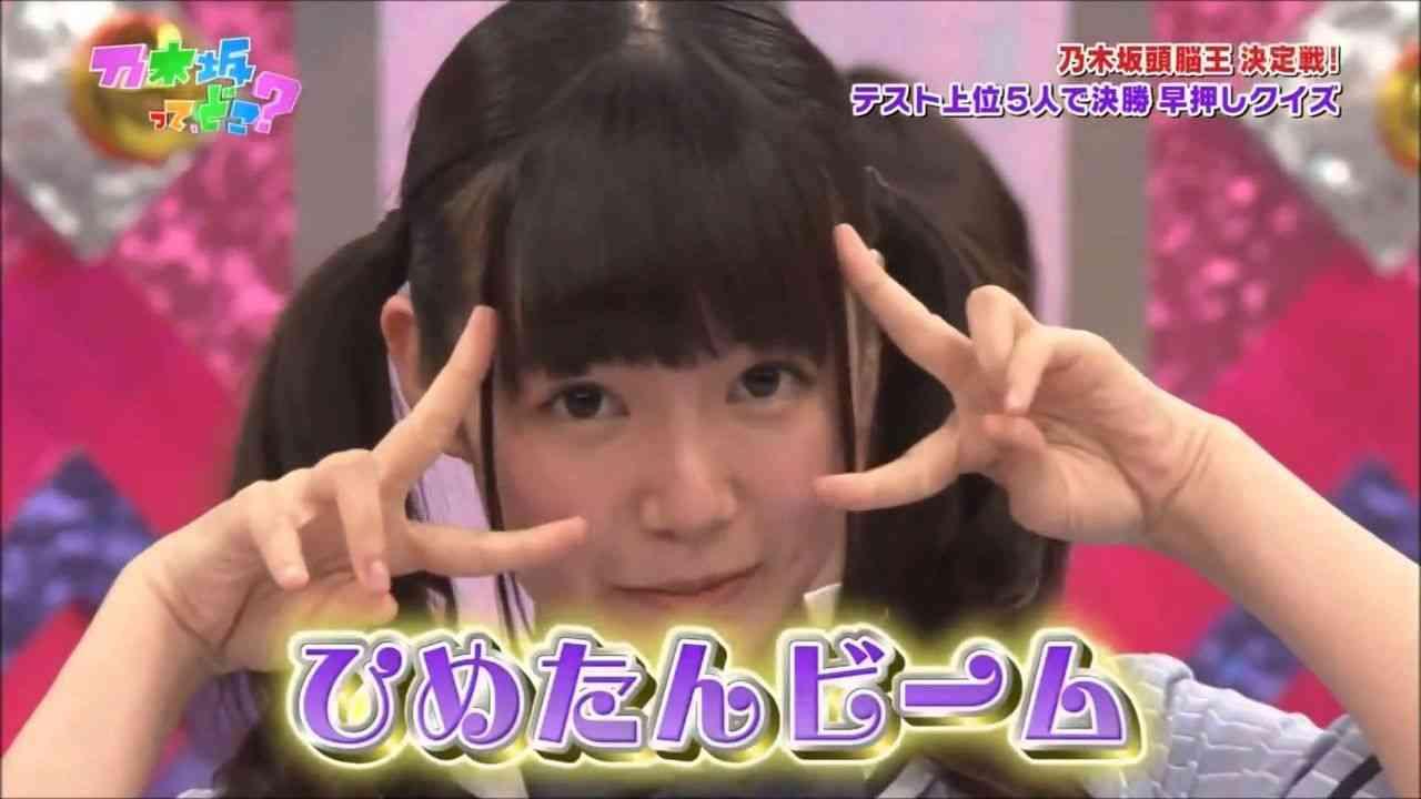 【閲覧注意】マヨビームをするトピ