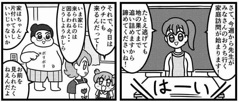 今月の雑談トピ【2017年11月】