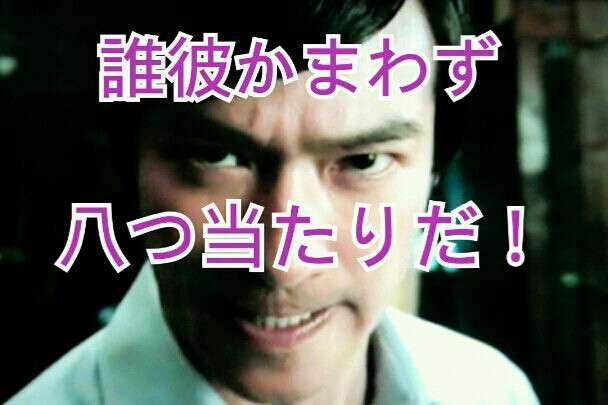 脚本家・古沢良太好きな人