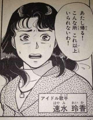 「金田一少年の事件簿」好きな方