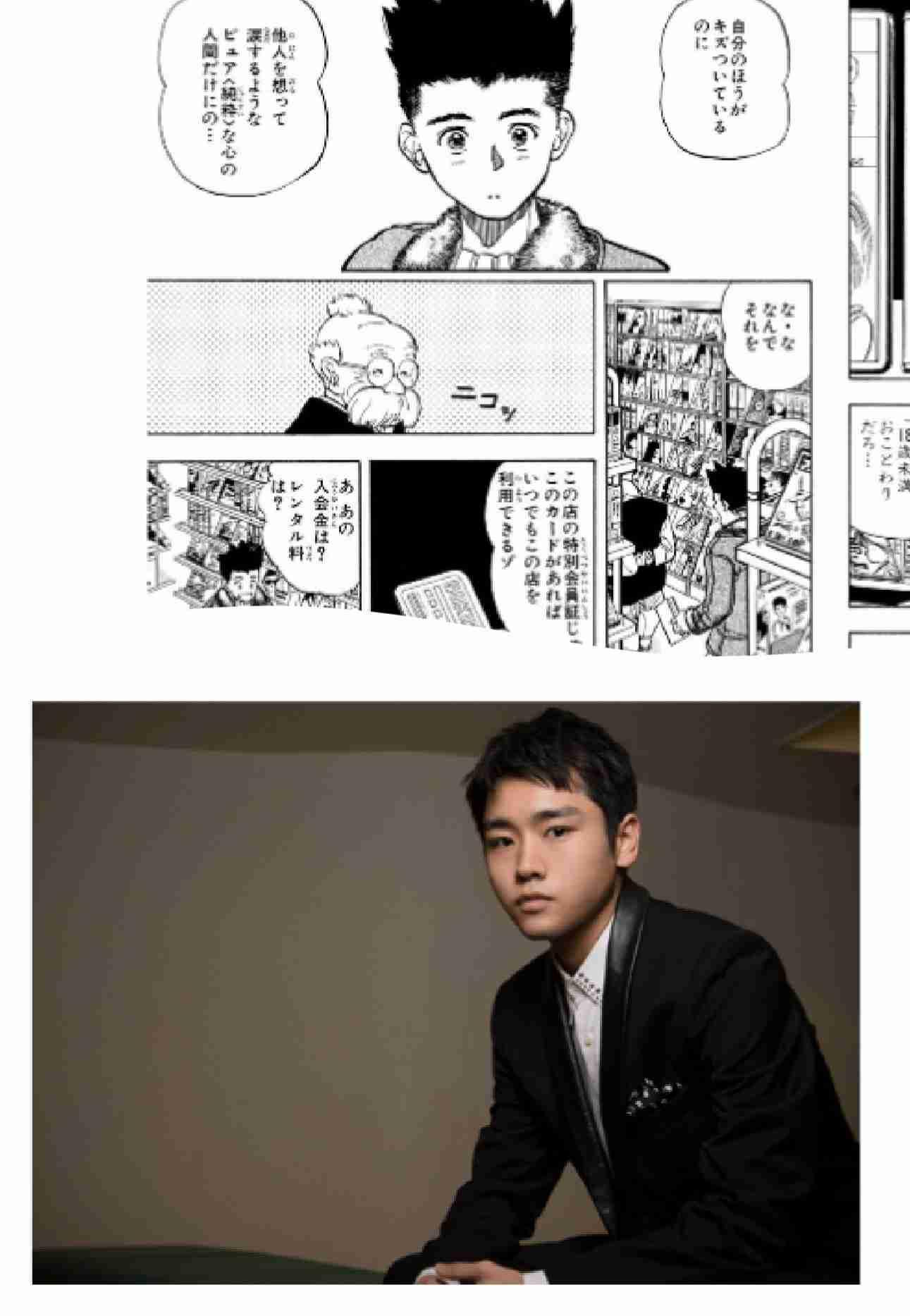 「電影少女」桂正和の名作マンガ初ドラマ化 主演は野村周平