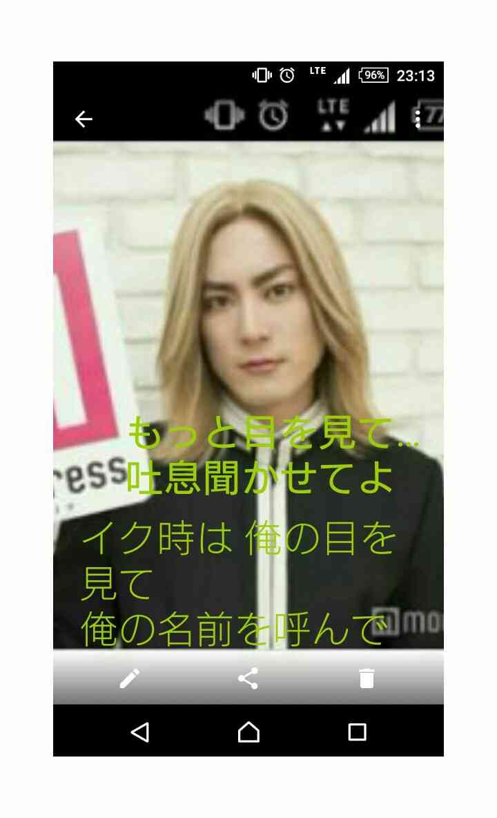 間宮祥太朗、ナンパ師役で『今からあなたを脅迫します』準レギュラーに