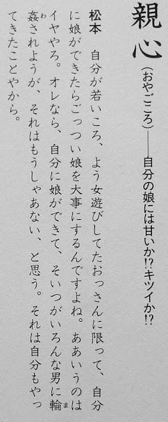 松本人志、意味深ツイートの真意明かす「地上波も負けてられない」