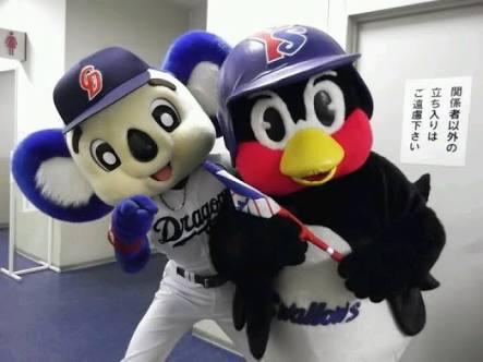 【実況・感想】ニチファミ!・中居正広のプロ野球 珍プレー好プレー大賞2017