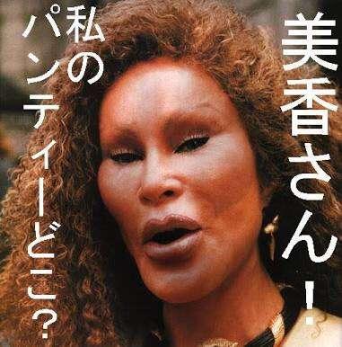 平子理沙、髪をアップにした浴衣姿をブログ公開…「かわいい」「若い!」と絶賛