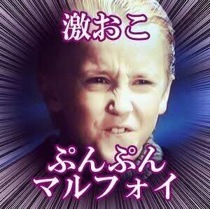西内まりやが事務所社長をビンタ!