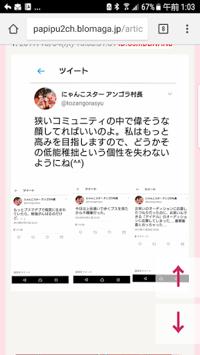 にゃんこスター・アンゴラ村長、大森靖子との対面に感激!「大学のときから好きだった」