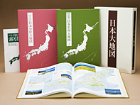 【地味トピ覚悟】地理・地図が好きな人集まれ〜