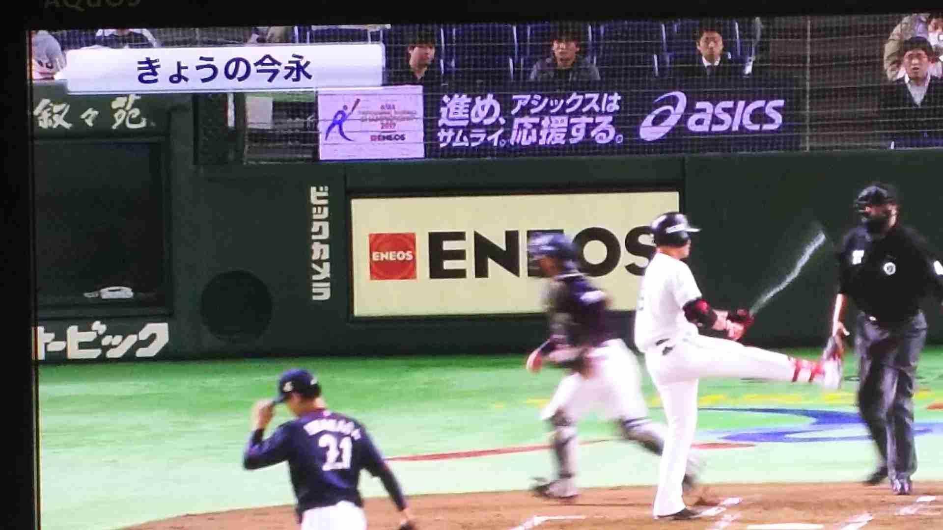 【実況・感想】アジアプロ野球チャンピオンシップ2017 日本×台湾