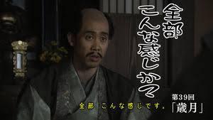 「大泉洋 映画祭」開催決定!本人もやってくる!