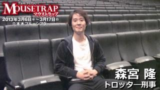 三田佳子次男また警察沙汰!元・乃木坂46メンバーへ暴行騒動