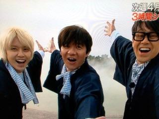 イモトアヤコと内村光良「超過酷ロケ」を乗り越え驚愕の声【イッテQ】