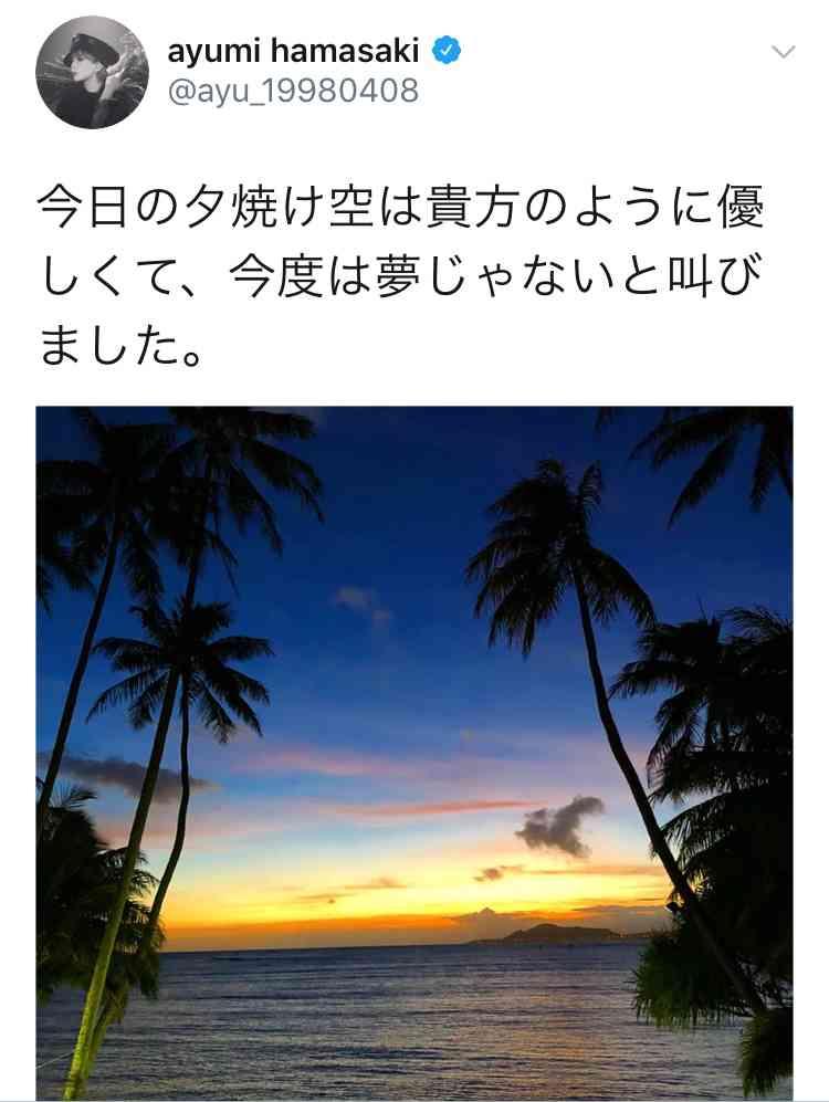 """浜崎あゆみ、集合写真を披露するも""""激ヤセ""""すぎて誰だか分からない状態に"""