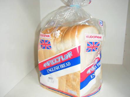 好きな食パンはなんですか?