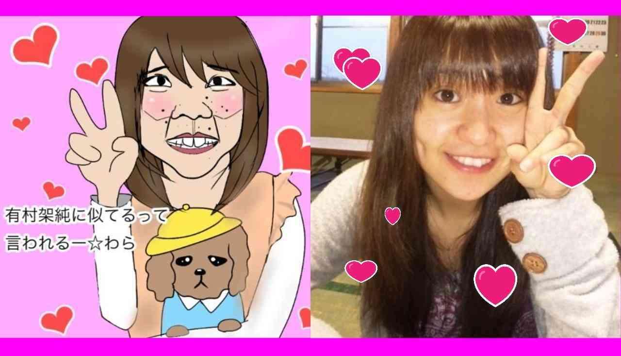 「この笑顔が見たかった」 海外留学中の大島優子、2カ月半ぶりにインスタ登場でファン歓喜
