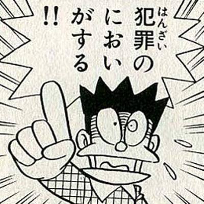 何歳まで父親と入浴していた?夢アド・志田友美は「中学後半」と回答