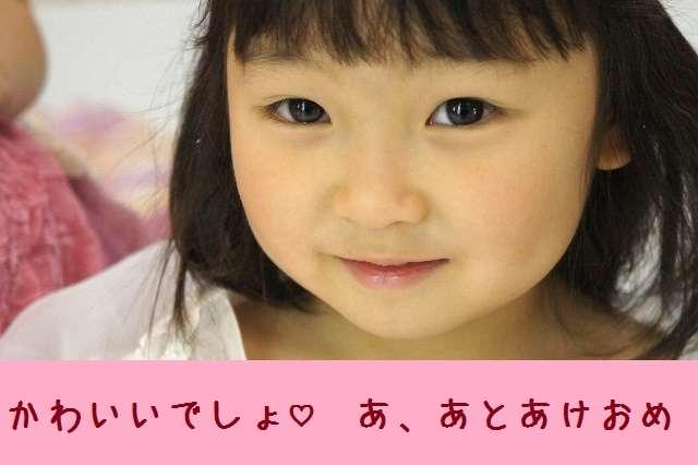 子供の写真付き年賀状