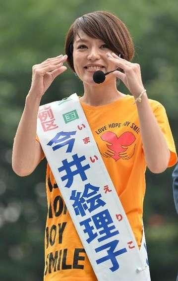 日本の男女格差114位に下落 「政治」123位に後退
