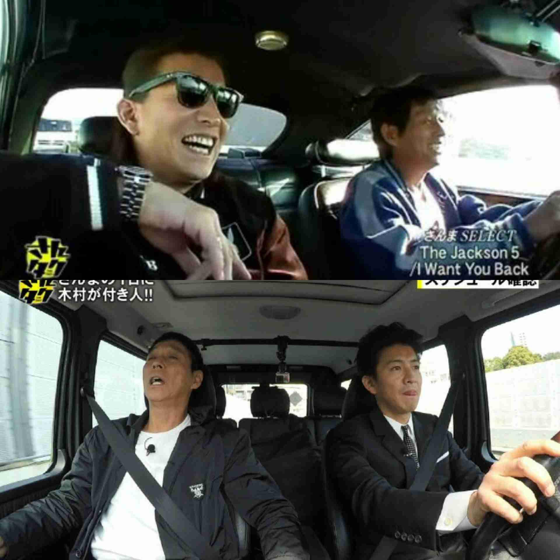 明石家さんま、木村拓哉と「さんタク」撮影開始…来年は例年通り正月放送へ