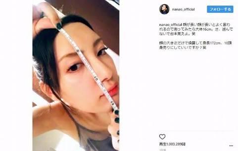 """「顔ちっちゃ!!」川栄李奈&ピエール瀧の""""親子ショット""""に反響"""