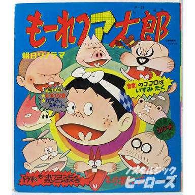 子供の頃好きだったアニメ