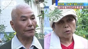 「私有地」通行妨害トラブルが映像に、妻「主人はやる、命のある限り」