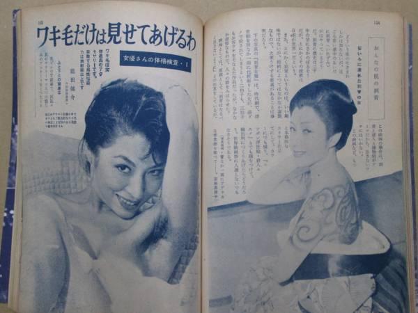 男性が女性に抱いている驚きの幻想「女性は体毛が生えない」