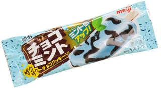 チョコミン党集合!!